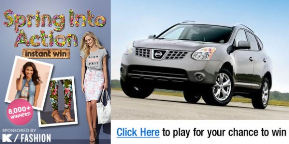 Shop Your Way Spring Into Action Instant Win Game Sweepstakes
