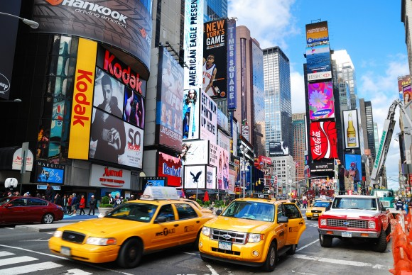 NEW YORK CITY, Times Square, featured with Broadway Theater, The City Guide Win NYC Weekly Sweepstakes