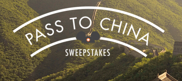 Adventure by Disney Pass To China Sweepstakes