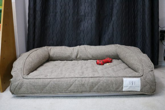 Mommy Snippets Brentwood Home Orthopedic Dog Bed Giveaway