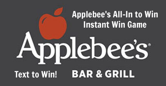 Applebee's All-In to Win Instant Win Game