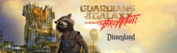 Now's the time to HERO UP! Come experience the all new Guardians of the Galaxy – Mission: BREAKOUT! attraction during the Summer of Heroes at Disney California Adventure Park at the Disneyland Resort. Enter now for your chance to be one of ten lucky grand prize winners to win a Disneyland Resort vacation for four to the Opening Weekend, May 25-27, 2017 from Amazon.com. HERO UP!