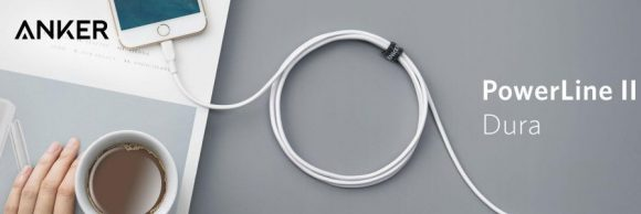 Enter to Win 1 of 2000 PowerLine II Dura smartphone charging cable. PowerLine's first generation boasted 5x the durability of other cables, but PowerLine II Dura takes it to the next level. It tolerates being bent over 12,000 times and lasts an enormous 12x longer than other cables.